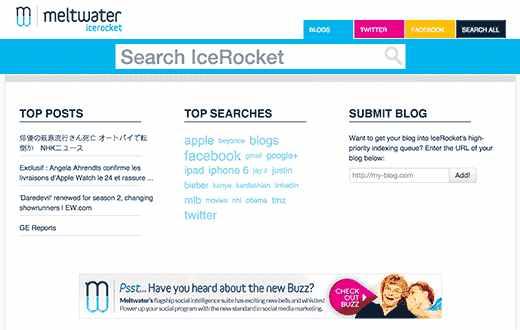 21 ابزار مانیتورینگ رسانه های اجتماعی برای کاربران وردپرس! 10